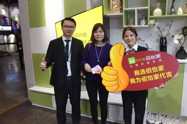 江苏泰兴、中山石岐、广东恩平、山东枣庄强势加盟佰怡家