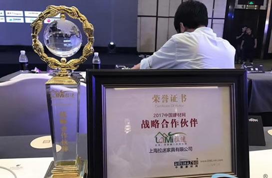 上海拉迷:定制风口 个性化发展走天下