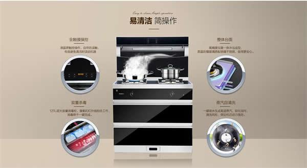 """美多推出全新""""苹果机""""X11集成灶 您的明智之选"""