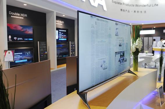 康佳集团精彩亮相第五届中国电子信息博览会