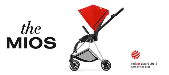好孩子集团旗下Cybex MIOS婴儿推车获得2017红点产品设计大奖
