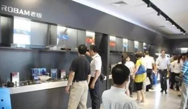 中国厨电唯一世界冠军:老板电器的行军扩张路