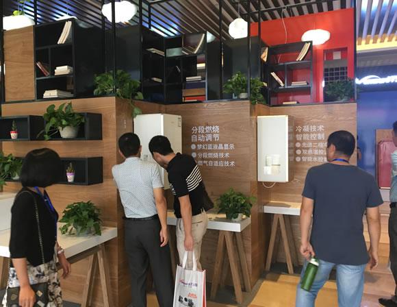 万和全新品牌形象亮相中国燃气具行业年会