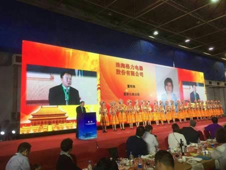 引领中国品牌崛起 格力董明珠获商标领军人物奖