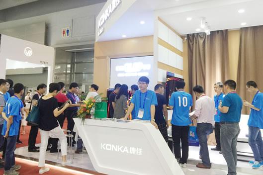 康佳电视作为参展商亮相天翼智能生态博览会