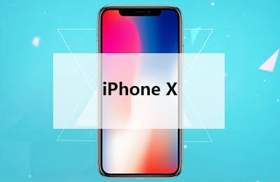 iPhone X怎么样 iPhone X售价 iPhone X什么时候开售【产品评测】
