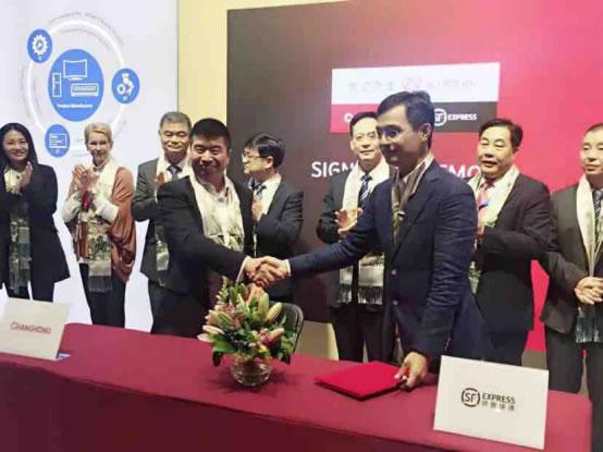 顺丰长虹IFA展会达成海外战略合作携手布局全球市场