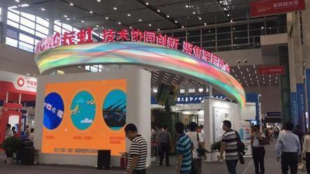 长虹参展第五届中国科技城国际科技博览会