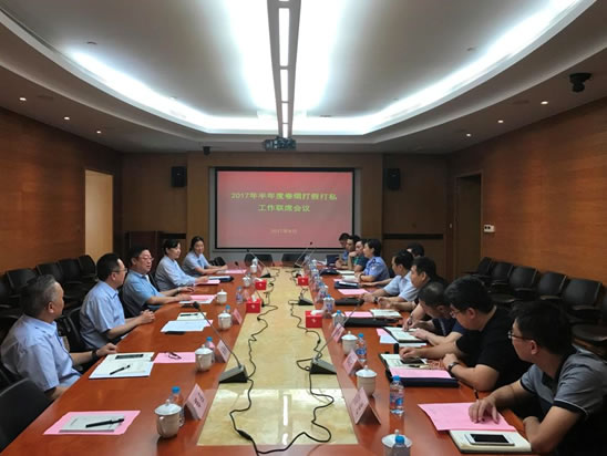 上海市烟草专卖局与市公安局召开烟草公安卷烟打假打私工作联席会议