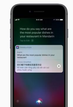 苹果公司发布了新一代的iPhone:iPhone8和iPhone8Plus