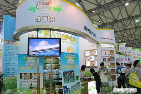 纽瑞滋@2011中国国际食品博览会圆满结束纽瑞滋