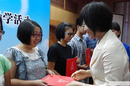 茅台集团捐赠350万元 助河南700名学子圆大学梦