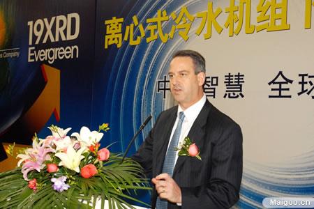 """开利""""常青树""""系列19XRD机组提供节能环保解决方案"""
