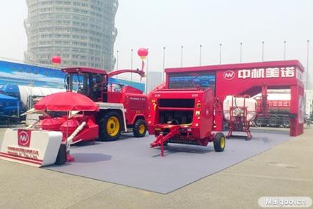 中机美诺产品亮相第三届中国奶业大会暨第十届中国国际奶业展览会