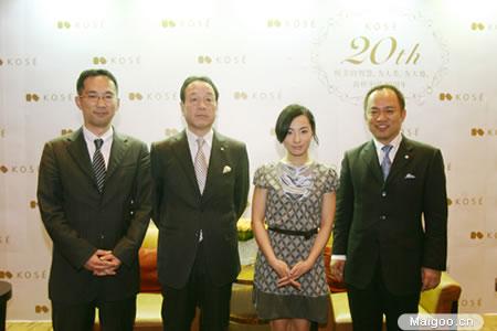 高丝,中国,华美20周年