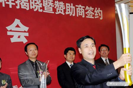 华帝股份正式签约成为十一运会的厨卫独家赞助商