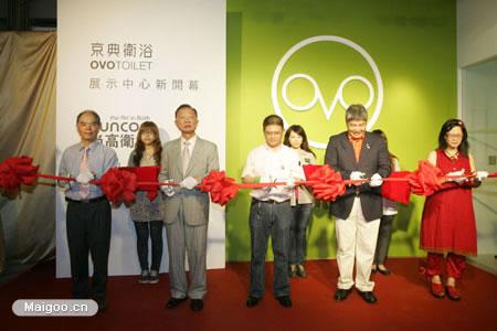 尚高卫浴品牌成功进驻中国台湾