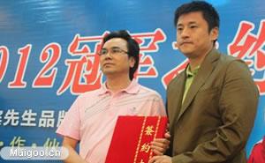 安益防盗窗品牌董事长周维辉访谈