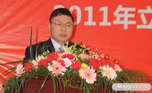 羅永才-立馬電動車-立馬車業集團有限公司董事長介紹