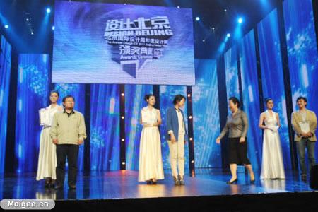 搜狐畅游勇夺北京国际设计周新媒体设计大奖