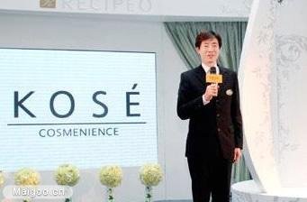 涩泽宏一-高丝化妆品销售(中国)有限公司董事长介绍