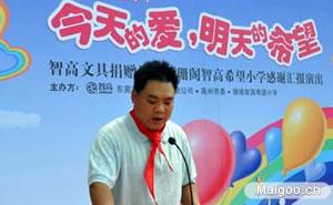 智高文具品牌董事長梁佛江:立志40年磨一劍