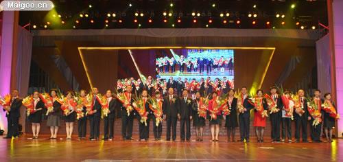 [保险品牌]热烈祝贺中国太平洋保险建司20周年庆典圆满成功