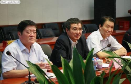 北京二商集團喜迎台灣屏東縣考察團考察參觀