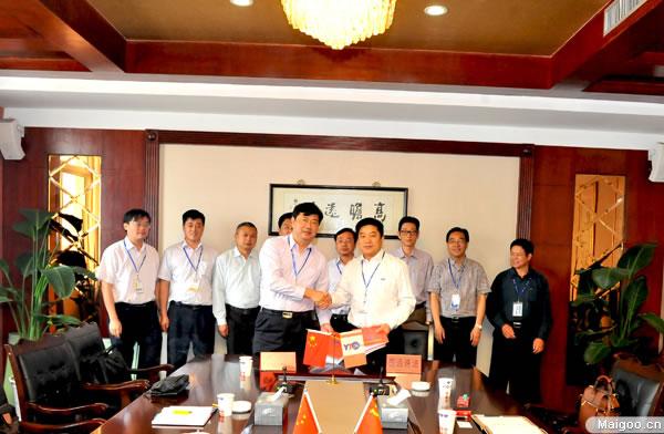 [圆通快递]速递业-圆通速递和泰州临港签署项目协议 投资2.5亿人民币构建圆通速递泰州集散中心
