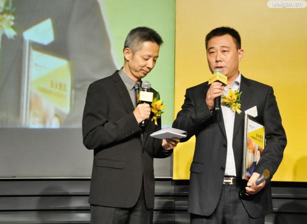 """[速递业]韵达快递荣获""""2012安永复旦最具潜力企业""""奖"""