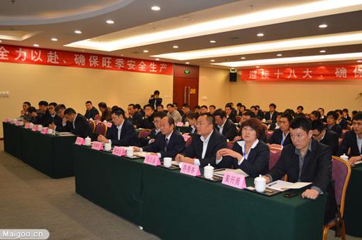 [中通快递]速递业-中通速递在北京召开华北片区工作会议