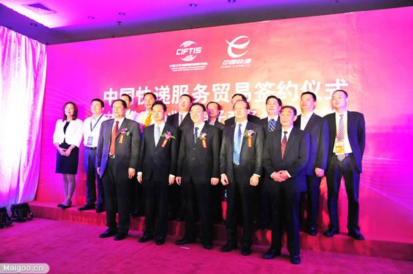 [中通快递]速递业-中通ZTO董事长赖梅松出席中国快递服务贸易签约仪式