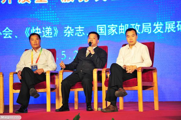 [中通快递]速递业-中通ZTO董事长赖梅松出席2012中国快递论坛