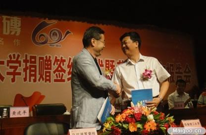 马可波罗董事长黄建平向华南理工大学捐款500万元