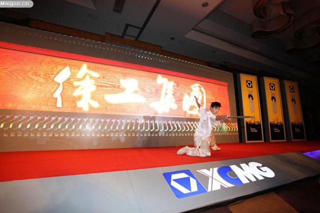 [徐工机械]工程机械-徐工集团2012海外经销商年会盛大开幕