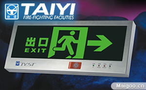 周志平-台谊应急灯-浙江台谊消防设备有限公司总经理介绍