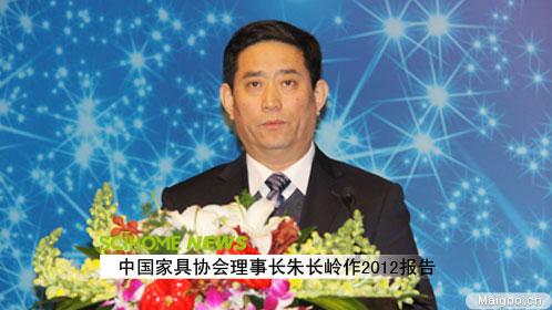 斯可馨被评为中国家具协会优秀企业