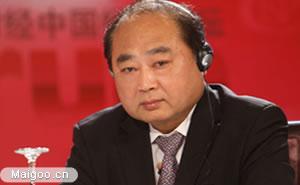 躍進汽車品牌董事長肖國普訪談