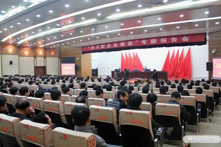 鑫迪公司迎来红星美凯龙董事长车建新做客