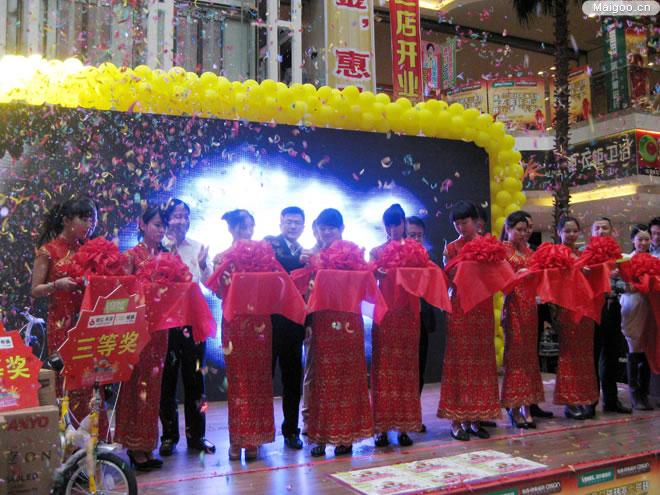 [衛浴品牌]熱烈祝賀杜菲尼衛浴徐州旗艦店盛裝開業