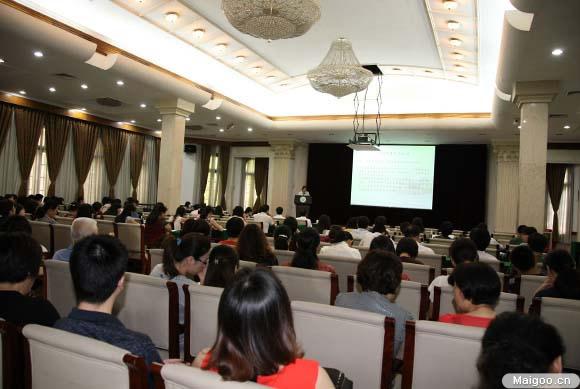 [名牌大學]中山大學年度檔案工作會議成功舉行