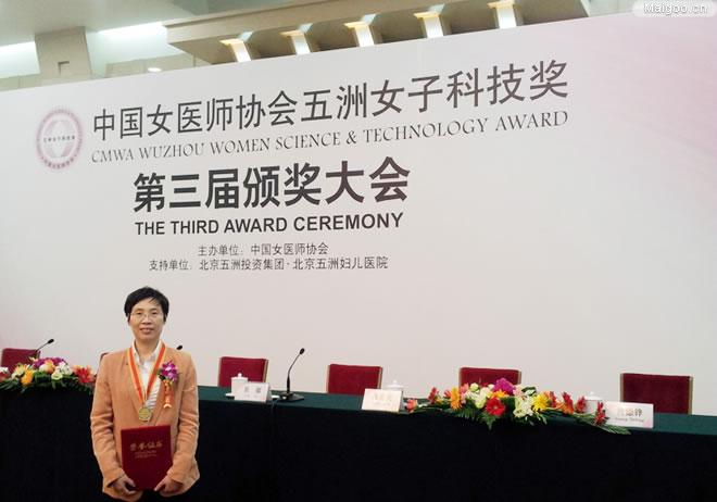 [医院]瑞金医院于颖彦教授荣获中国女医师协会基础医学科研创新奖