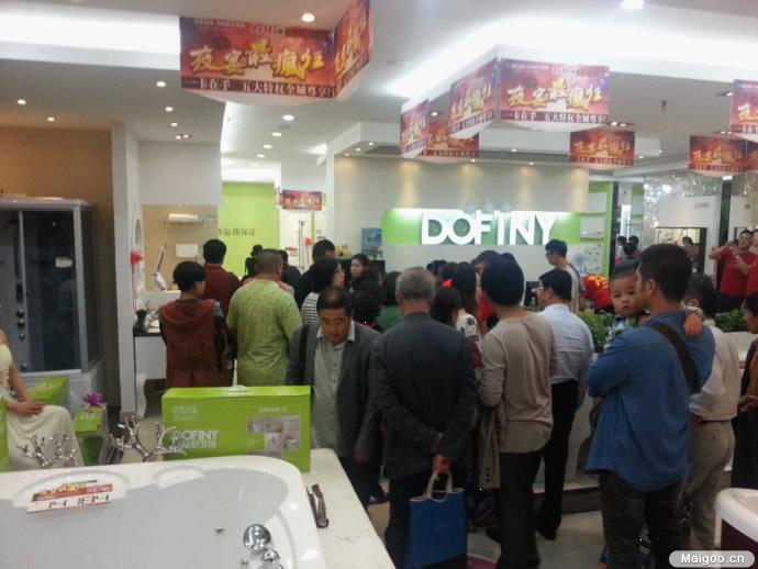 [衛浴品牌]杜菲尼衛浴簽約松花江網 打造全新品牌運營模式