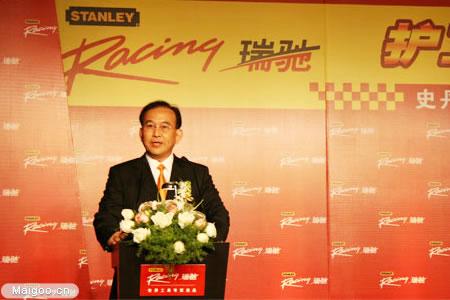 史丹利在中国推出专业汽修工具品牌