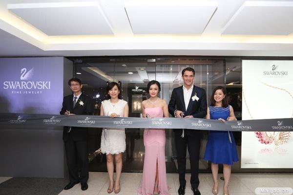 施华洛世奇高级珠宝全球首间精品店璀璨开幕