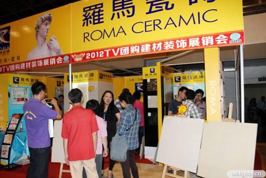 [瓷砖品牌]罗马瓷砖闪耀苏州TV建材装饰展
