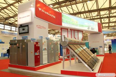 [冰箱品牌]万宝冰箱高调亮相2013年中国家电博览会