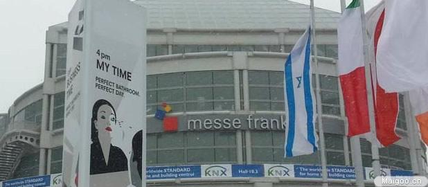 迪奥电器参展德国法兰克福卫浴展取得圆满成功