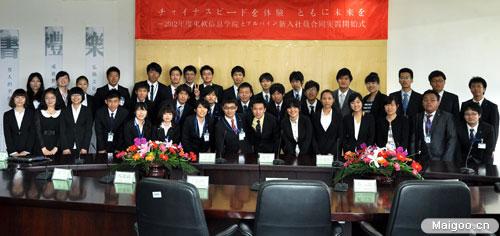 大連東軟信息學院與阿爾派2012年度共同實習項目正式啟動