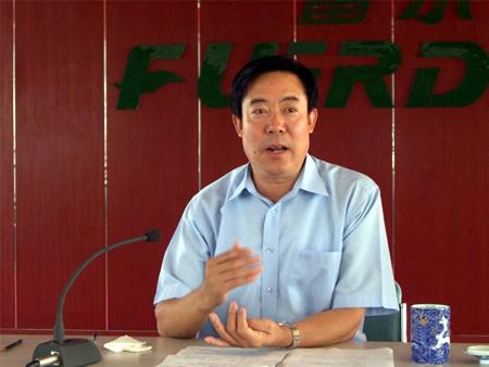王福敏-山东富尔达空调设备有限公司董事长介绍
